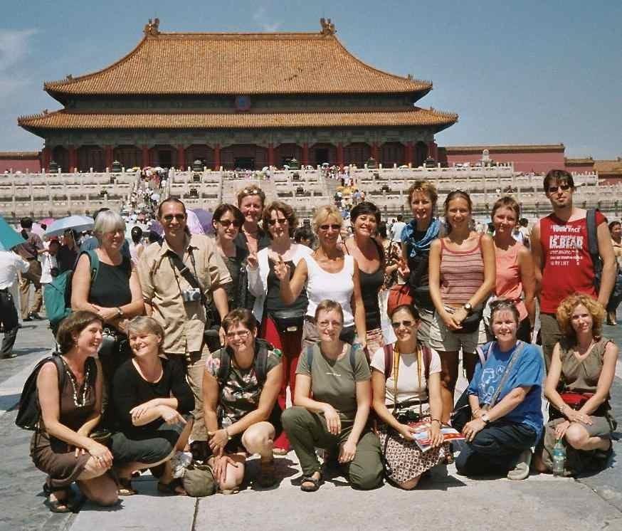 2004 en Chine