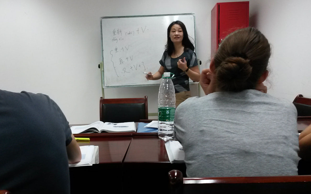 Unterricht an der Peking Universität