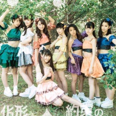 Tokyo Cheer2 Party - Shinkakeiotomemichi
