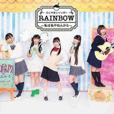 Takoyaki Rainbow - Rainbow - Watashihawatashiyanenka