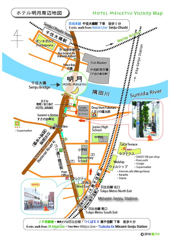 ホテル明月周辺地図