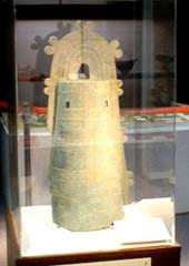 箕面如意谷住宅地から発見された銅鐸