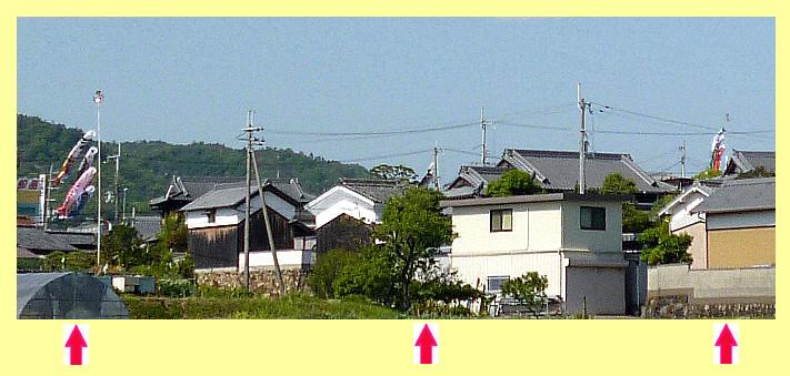 集落は東西に長く、とりあえず写せたのはこの3本。
