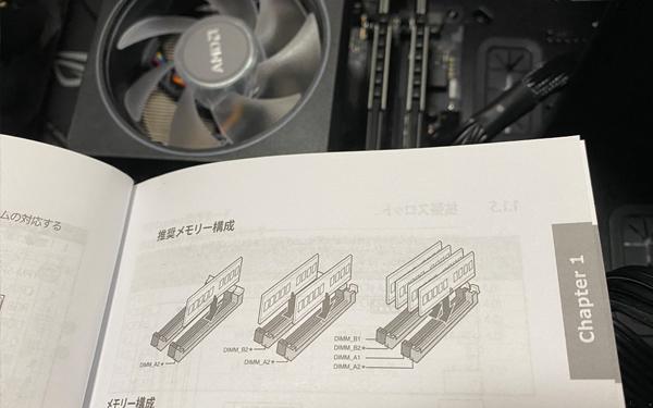 ASUS マザーボード ROG STRIX X570-E GAMING 【ATX】の説明書:パソコンAR