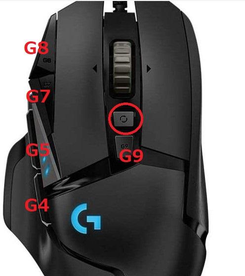 G502 ボタン説明1