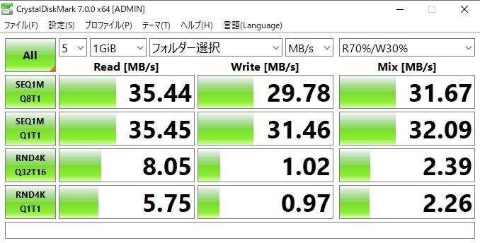 ADATA C906 8GB USB2.0