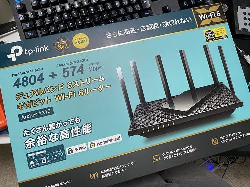 WiFiルーターTP-Link まとめ