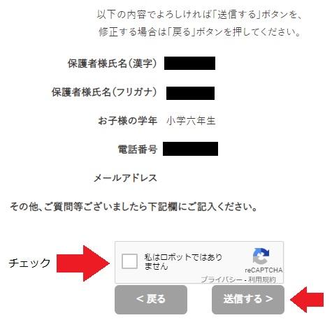 プログラミング無料体験受付7