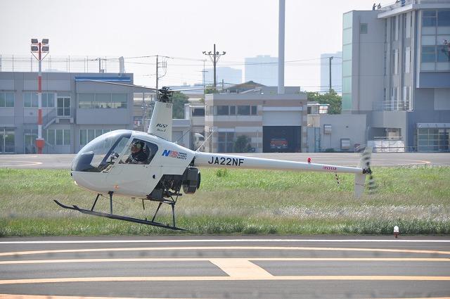ヘリコプター免許の費用は?!