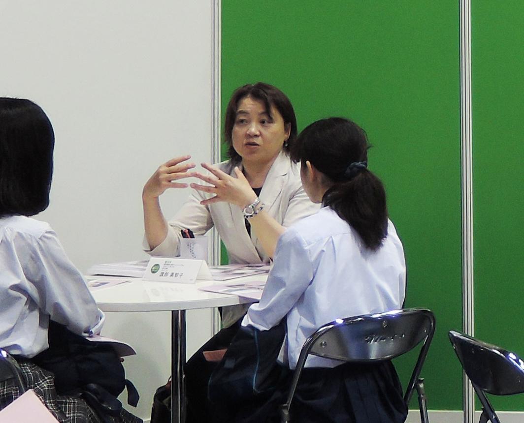大阪観光大学 観光学部 渡部美智子 先生