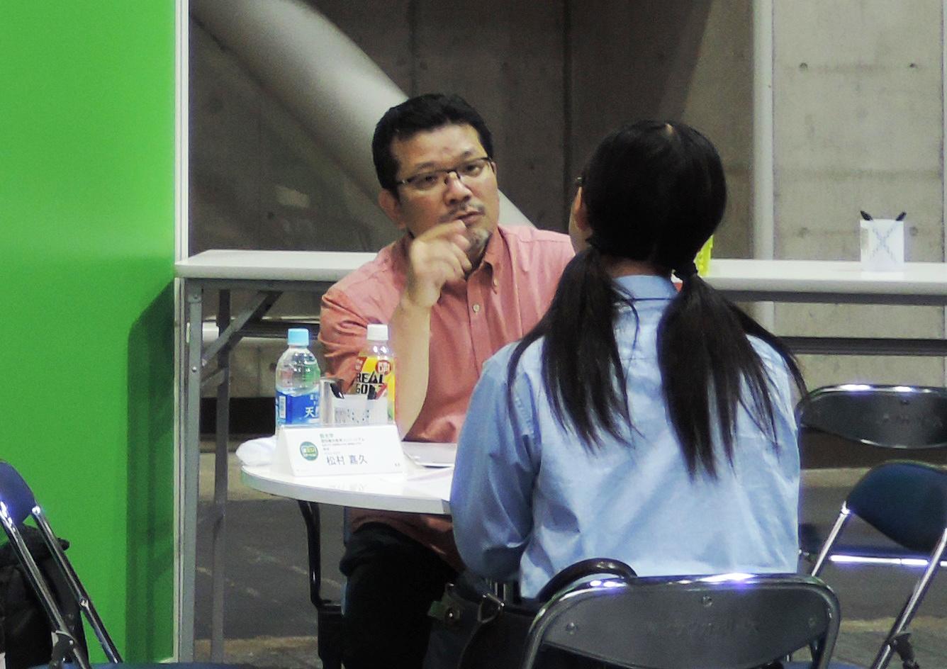 阪南大学 国際観光学部 国際観光学科 松村嘉久 先生