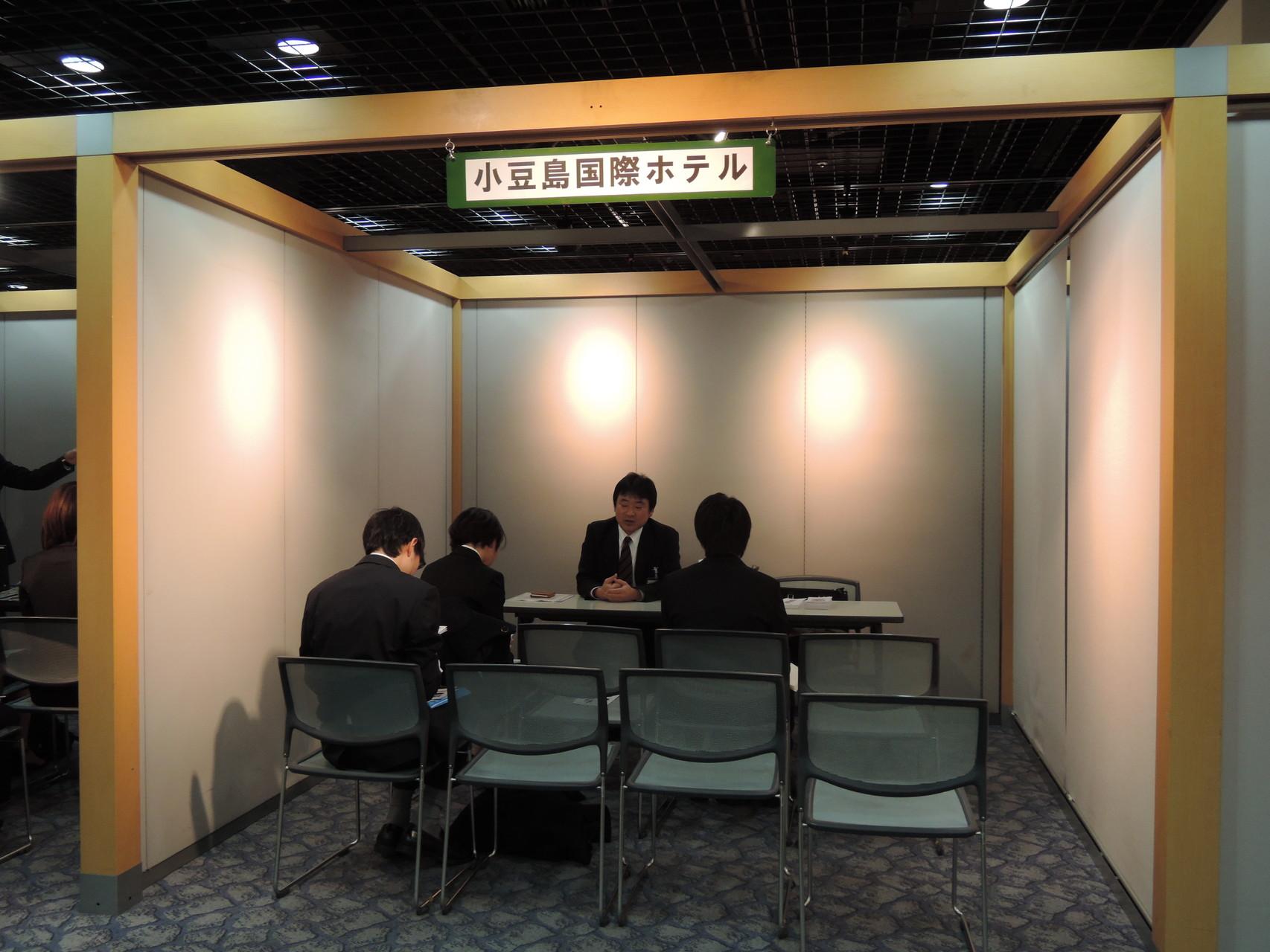 企業個別ブース(小豆島国際ホテル)
