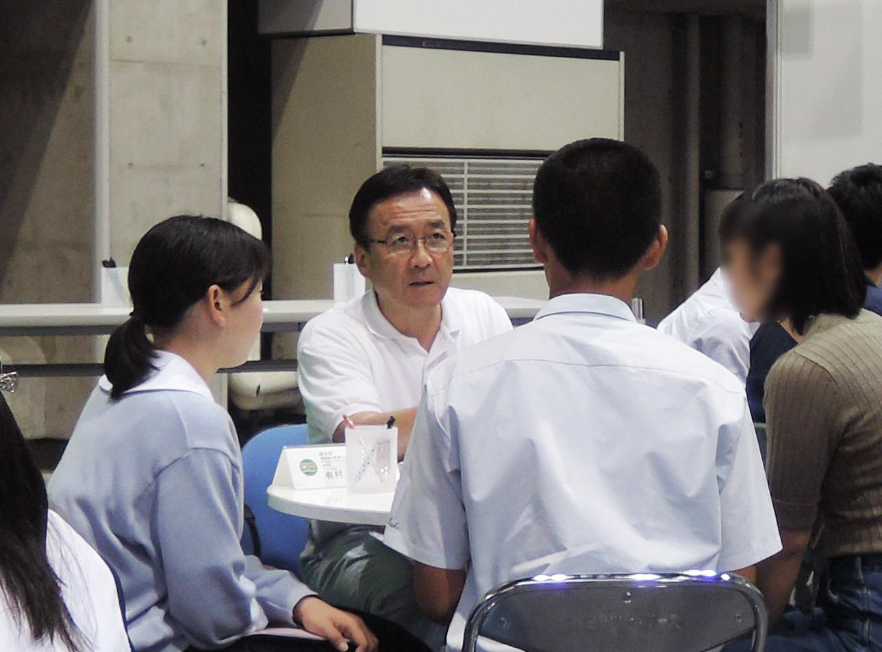 神戸海星女子学院大学 現代人間学部 英語観光学科 有村 理 先生