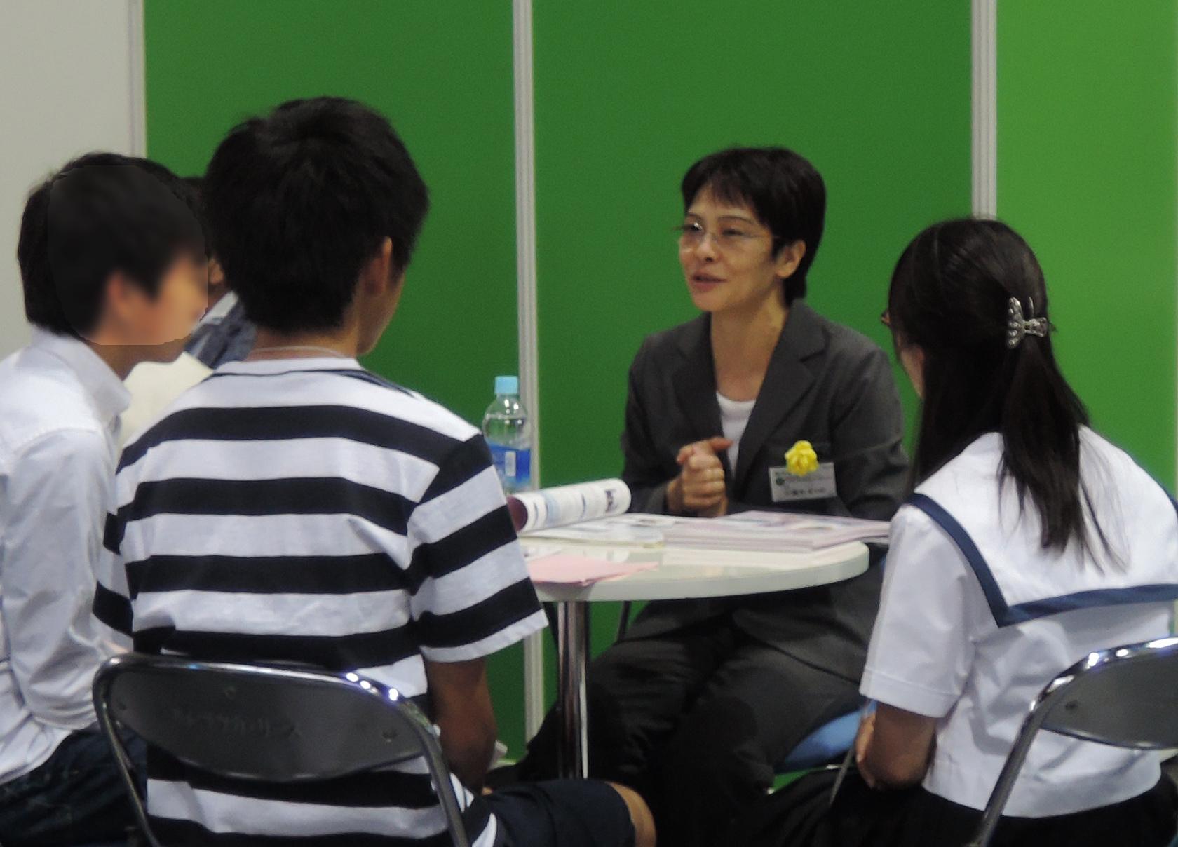 大阪国際大学 国際教養学部 国際観光学科 小瀬木えりの 先生