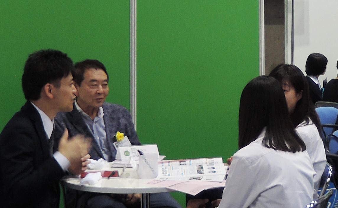 神戸山手大学 現代社会学部 観光文化学科 小畑力人 先生