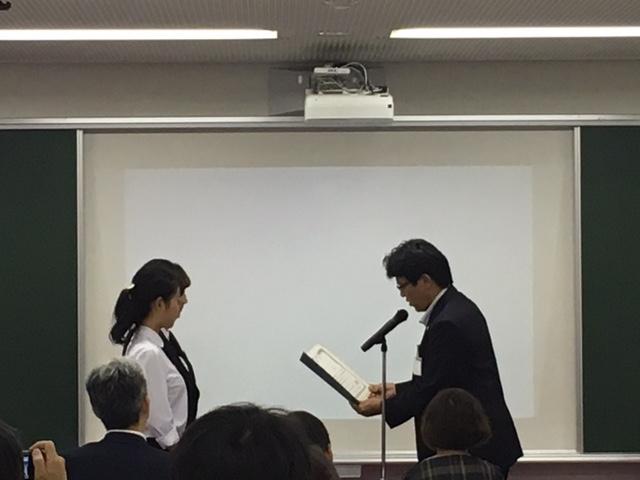 優秀賞 授与 大阪成蹊大学