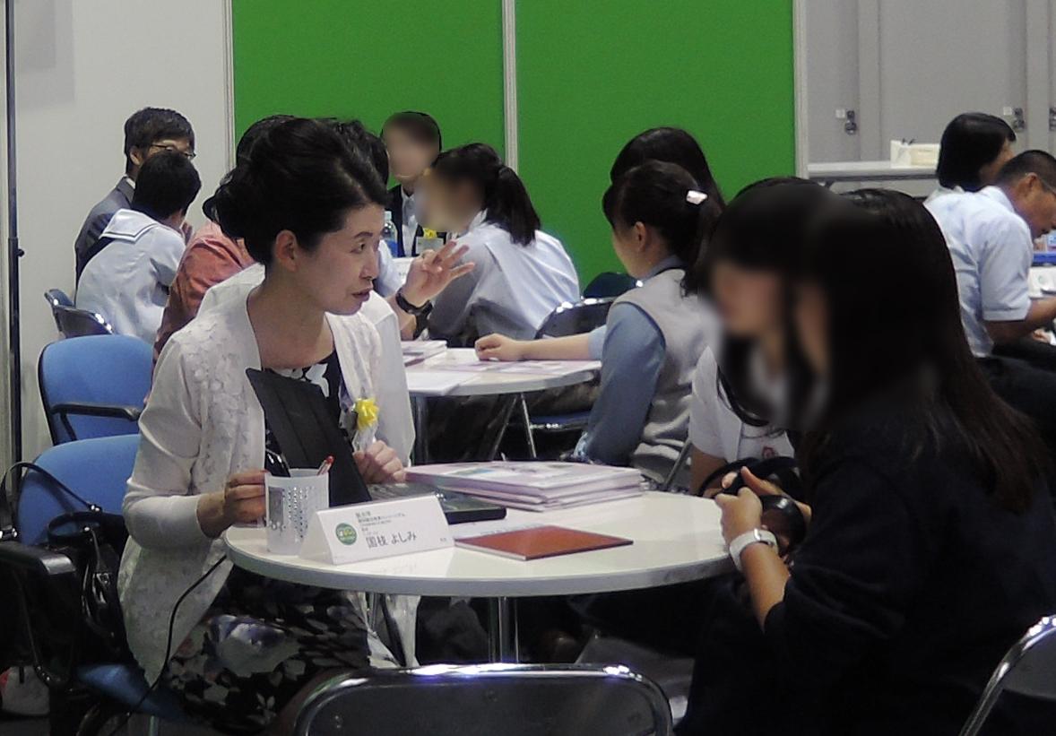 大阪成蹊短期大学 観光学科 国枝よしみ 先生
