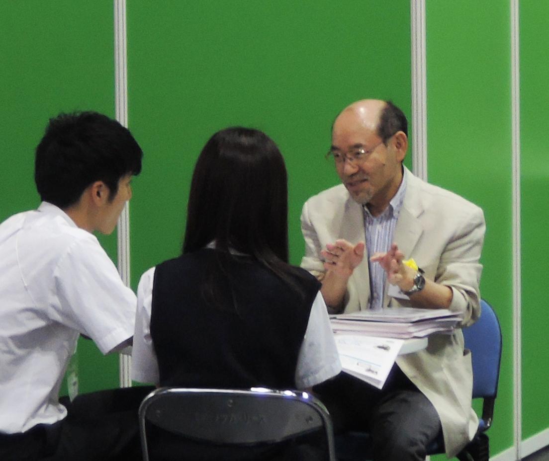 京都文教大学 総合社会学部 総合社会学科 橋本和也 先生
