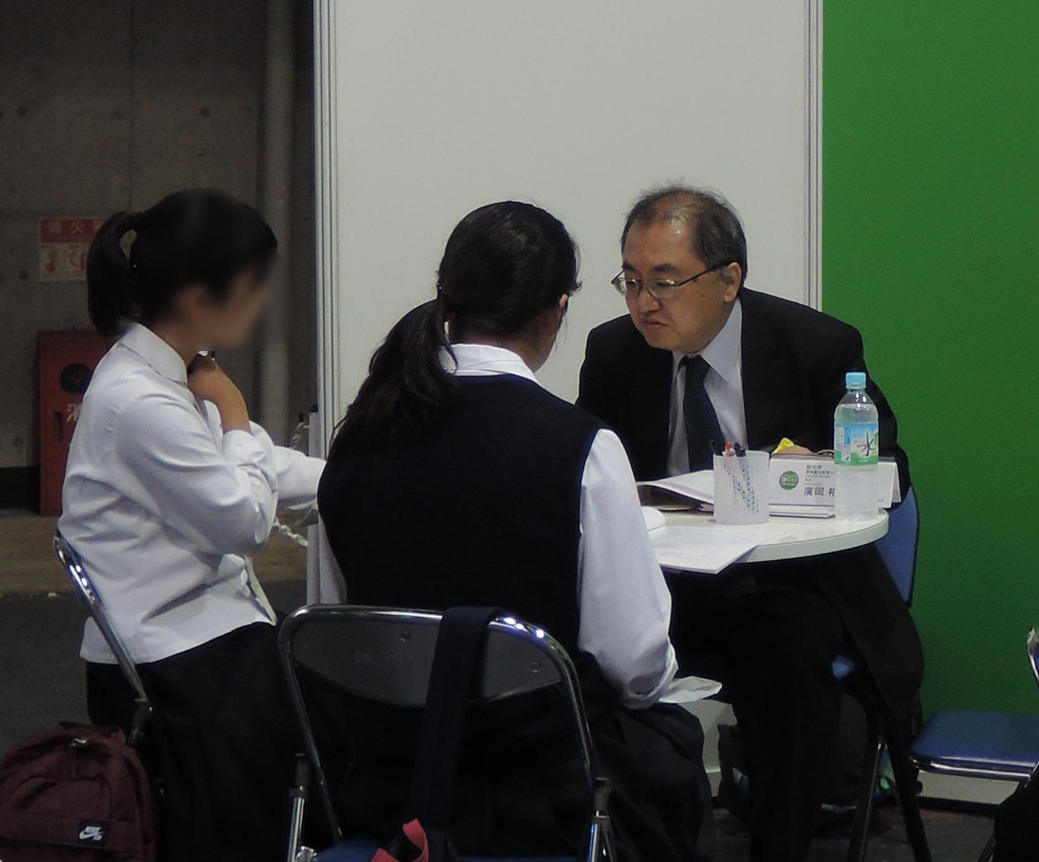 和歌山大学 観光学部 廣岡裕一 先生