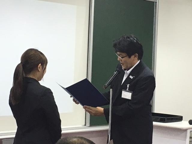 最優秀賞 授与 大阪成蹊短期大学