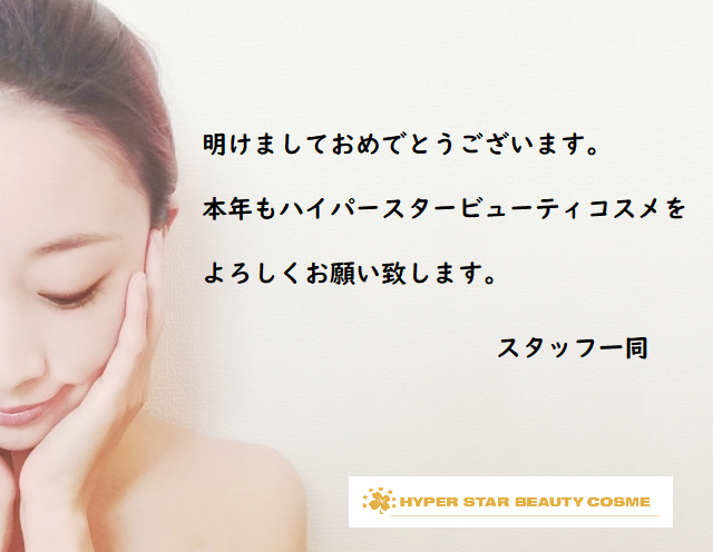 ◆エイジングケア|若返りのすすめ|美容のすすめ