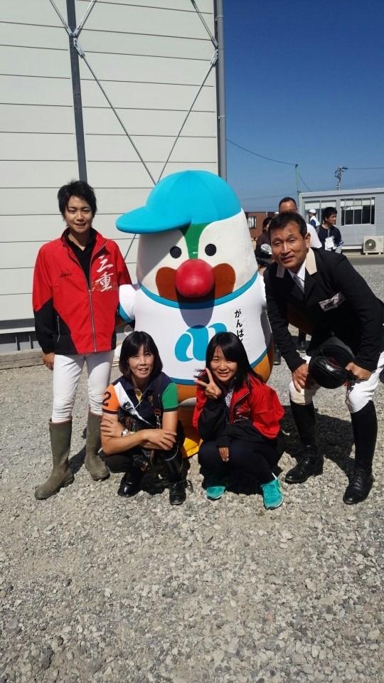 三重県チーム選手団(笑)