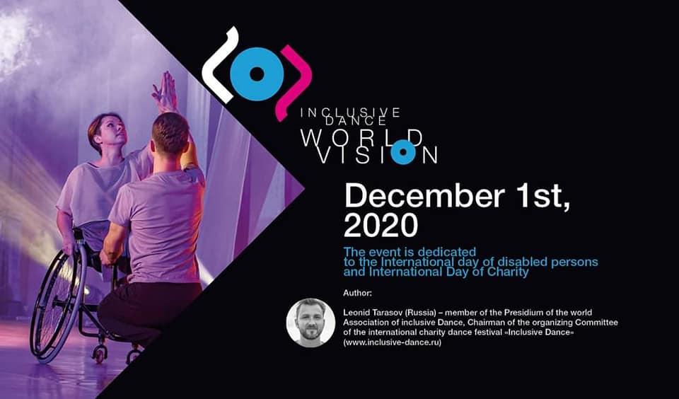 Inclusive Dance World Vision 2020.