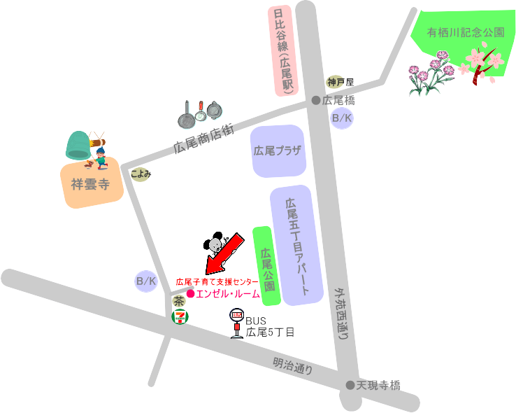 エンゼル・ルーム渋谷区広尾 保育所