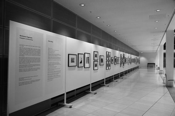 Berlinische Fragmente von Rainer König, Willy-Brandt-Haus, Berlin