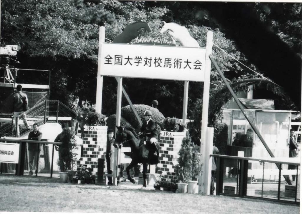 2008年 全日本学生賞典 2回走行 サザン&安井