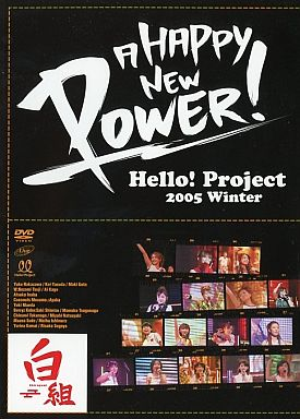 DVD 3 (nicht mehr erhältlich)