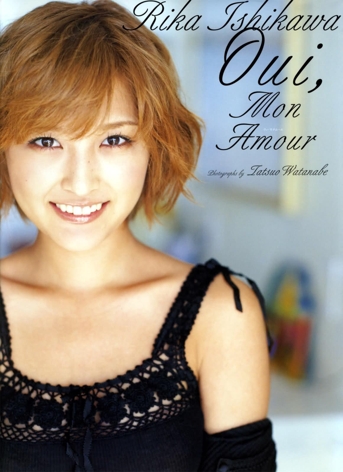 Ishikawa Rika Shiawase no Ashiato Happpy!