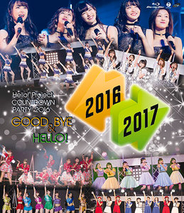 Hello! Project COUNTDOWN PARTY 2016 ~GOOD BYE & HELLO!~(BD)