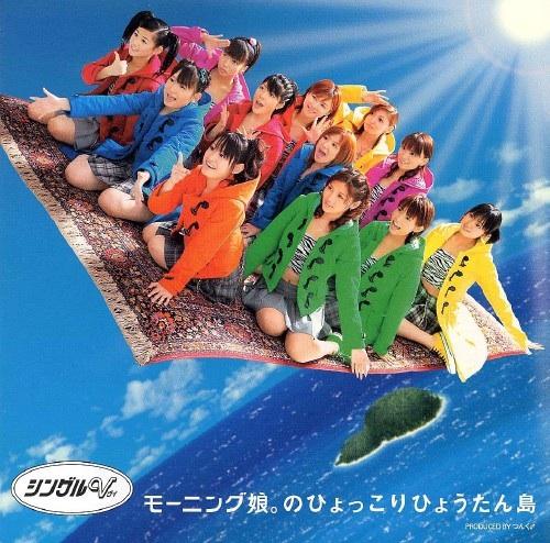 Single V (DVD)
