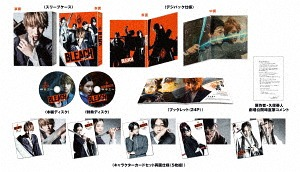 Bleach Premium Limited Edition DVD