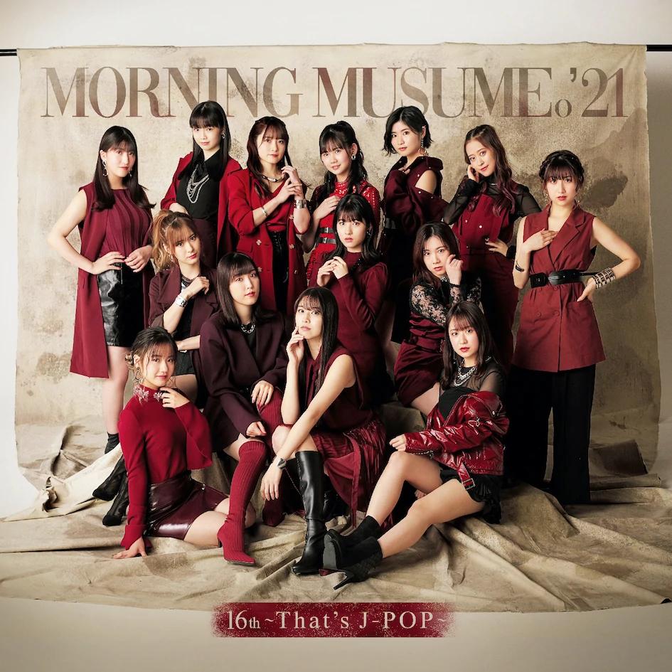 Neues Album von Morning Musume'21