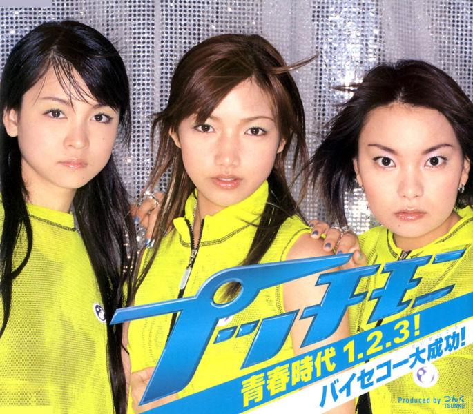 Seishun Jidai 1.2.3! / Baisekou Daiseikou!