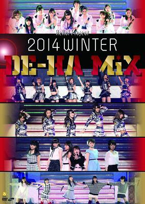Hello! Project 2014 WINTER (DE-HA-Mix) DVD