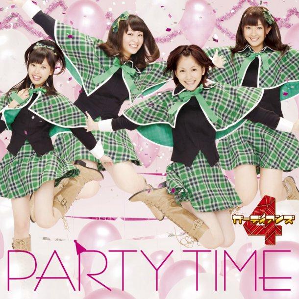 Party Time / Watashi no Tamago Limited Edition