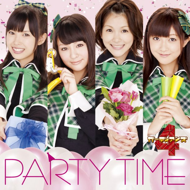 Party Time / Watashi no Tamago Regular Edition