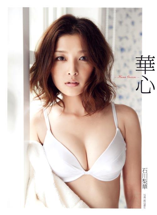 Hana Gokoro ~hanagocoro~