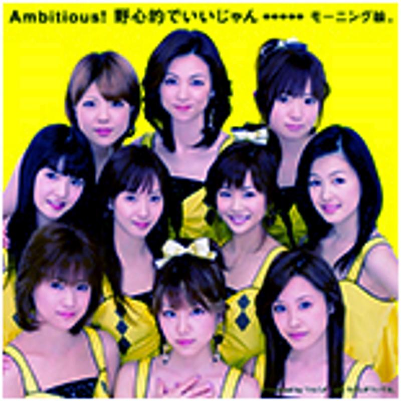 Ambitious! Yashinteki de Ii jan / Watashi ga Tsuiteru.