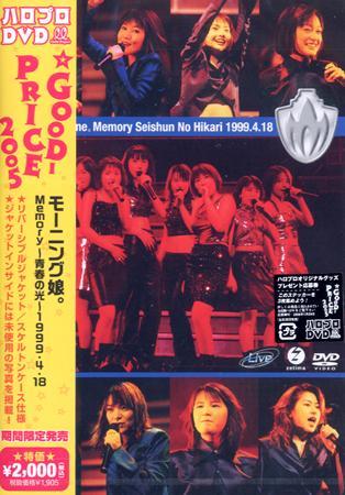 DVD (rereleased)(nicht mehr erhältlich)
