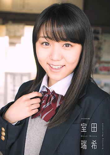 "Murota Mizuki Mini Photobook ""Greeting -Photobook-"" (Nicht mehr erhältlich)"