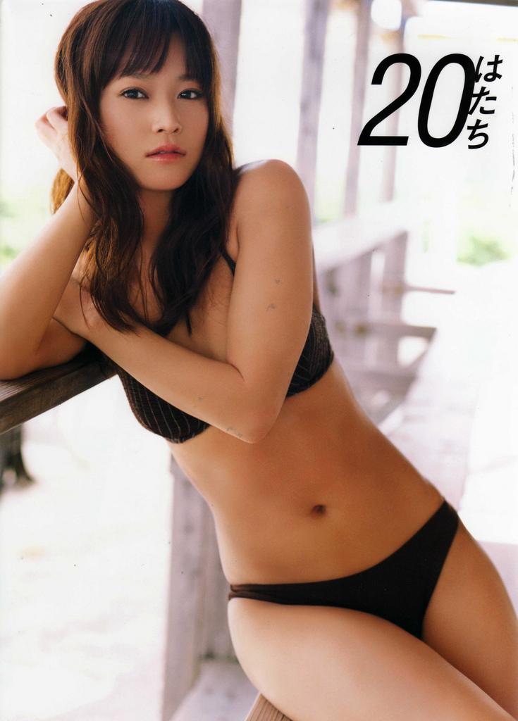 20 hatachi