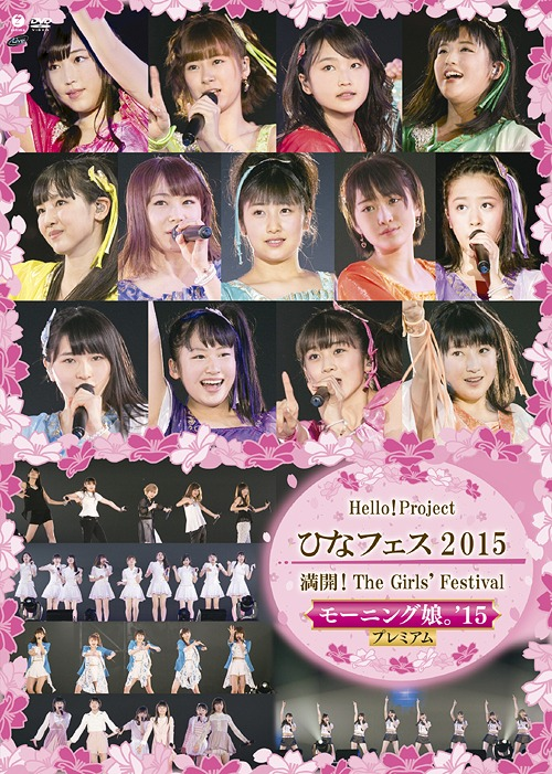 Hello! Project Hina Fes 2015 ~Mankai! The Girls' Festival~ Morning Musume´15(DVD)
