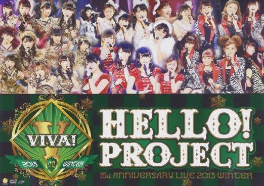 Hello! Project Tanjou 15 Shuunen Kinen Live 2013 Fuyu (Viva) DVD
