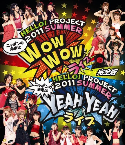 Hello! Project 2011 SUMMER (BD)