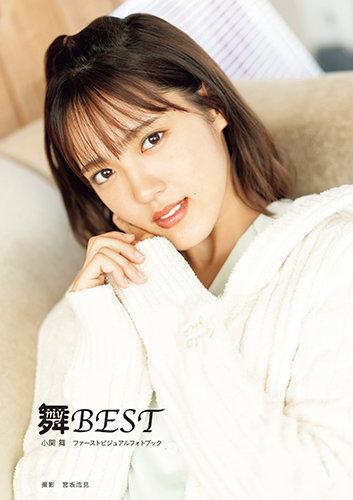 Mai Best (Release 18.12.2019)