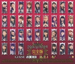Hello! Project 2014 Winter -Goisu Mode De-Ha Mix- Complete Edition (BD)